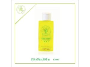 张家港妊娠纹预防油