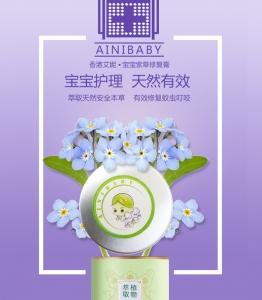 紫草修复膏